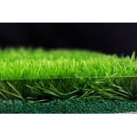Wholesale Fragmented Artificial Grass Rubber Granules EPDM Infill For Kindergartens from china suppliers
