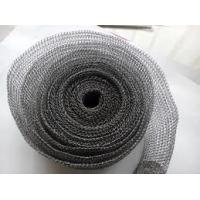 Wholesale SUS304 316 Stainless Steel Filter Wire Mesh 0.04-0.71mm Wire Dia For Gas Water Separation from china suppliers