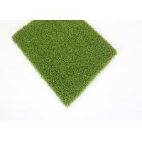 Wholesale Professional Sports Golf Fake Grass Artificial Turf High Wear Resistance from china suppliers