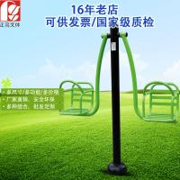 Wholesale high quality gym equipment outdoor fitness gym equipment from china suppliers