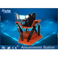 Quality Professional Car Racing Simulator With 3 Screens 360 Degree Cartoon Style for sale