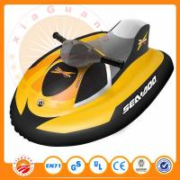 Wholesale Inflatable Jet Ski Toys for Kids from china suppliers