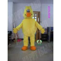 Buy cheap Baby Duck Cartoon Costume from wholesalers