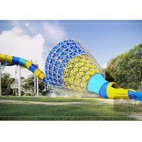 Wholesale Medium Tornado Water Slide / Commercial Extreme Water Slides For Gigantic Aquatic Park from china suppliers