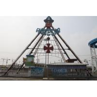 Wholesale 60 Persons Pirate Ship Navy Pier Ferris Wheel 16m Height for Theme Park from china suppliers