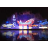 China Amazing Water Effect Light Projector , Digital Water Screen Movie For Square on sale