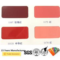 China Safety Epoxy Powder Coating For Drinking Water Pipe Epoxy Resin Material on sale