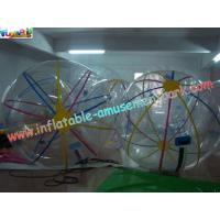 Wholesale Custom Inflatable Giant Zorb Human Hamster Ball, Inflatable Water Walking Ball for Child from china suppliers