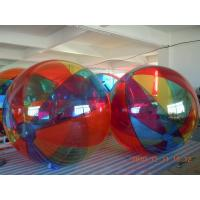Wholesale 0.9mm PVC Anti-UV Colorful Dia 2m Inflatable Water Walking Ball, Water Balls YHWB-012 from china suppliers