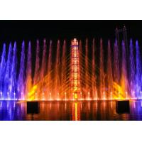 Quality Amazing Enjoyable Musical Water Fountain For Community Customized Size for sale