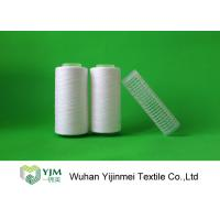 Wholesale 2/50S Spun Polyester Yarn / Crease Resistant Thick Polyester Yarn Eco Friendly from china suppliers