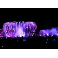 Wholesale DMX controller fountain design drawing water dancing fountain from china suppliers