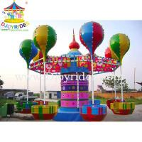 Wholesale 24 seat carnival rides samba balloon for children from china suppliers