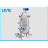 Quality Stainless Steel Automatic Back Flushing Filter Epoxy For Pipeline Flushing for sale