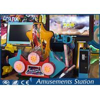 Digital 3D Display Car Racing Game Machine 5.1 Channel Stereo Audio Systems 800W