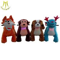 Quality Hansel  cheap entertainment equipment plush riding motorized horse toy for adults for sale