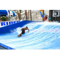 Wholesale Customized Color Flowrider Water Ride Double People Use Boards For Water Park from china suppliers