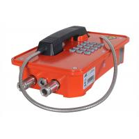 Wholesale Intrinsic Safety Type Explosion Proof Robust Telephone in Hazardous Areas from china suppliers