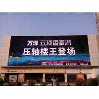 Wholesale Super Bright Outdoor LED Advertising Display P5 SMD 3535 For Mobile Rental from china suppliers