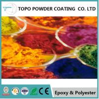 China RAL 1011 Antique Powder Coating , Corrosion Resistant Coatings For Stainless Steel on sale