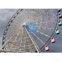 Wholesale 65m Amusement Park Ride 8min/Circle Speed Giant Algeria Ferris Wheel from china suppliers
