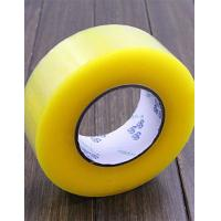 Packing Tape Double Sided Tape Masking Tape Adhesive Tape,printing adhesive
