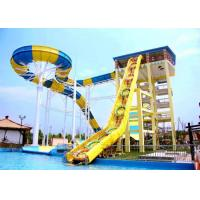 China Custom Boomerang Water Slides Commercial Water Park Equipment Installation For Adults on sale