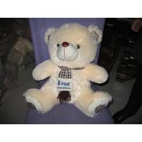 Buy cheap Teddy Bear Plush from wholesalers