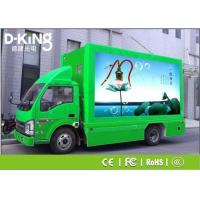 Wholesale Mobile Advertising Custom LED Screens Full Color Truck LED Screen HD Energy - Saving from china suppliers