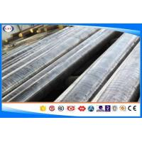 Wholesale Round Q345B Forged Steel Bar , Forged Steel Rods For Mechanical Purpose from china suppliers
