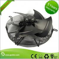 Wholesale Small 220V Industrial Extractor Fan For Eshaust Ventilation Sheet Steel Material from china suppliers
