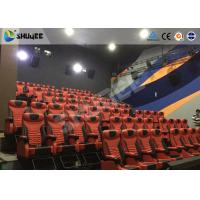 Wholesale Red Dynamic sitting 4D Movie Theater  , Intellectualized Control , Momentum With Electric from china suppliers