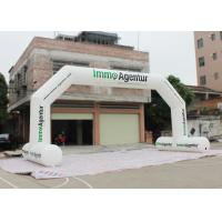 Quality Outdoor Event Entrance Arch / Advertising Finish Line Blow Up Arch for sale