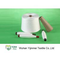Wholesale Knitting / Weaving Polyester Spun Yarn Bright Color With 100% Polyester Staple Fiber from china suppliers