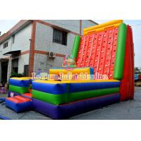 China LY - SG19 Inflatable Sports Games Climbing Wall Equipment Challenging Adventure on sale