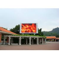 Wholesale Professional Big IP65 P10 Outdoor LED Screen Module 15625 pixels/㎡ from china suppliers