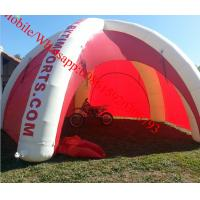 China inflatable beach tent on sale