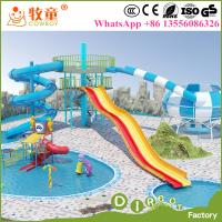 Buy cheap Water theme park equipment used fiberglass water slide tubes for sale from wholesalers