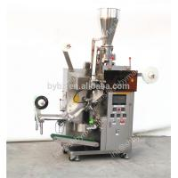 Wholesale Shanghai factory price automatic inner paper tea bag packing machine,YB-180C from china suppliers