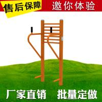 Safety Outdoor Workout Equipment , Playground Fitness Equipment CE / ISO Approved for sale