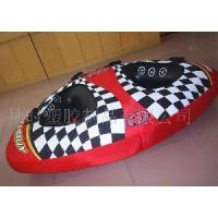 Buy cheap Inflatable Water Ski Tube Xlx001 from wholesalers