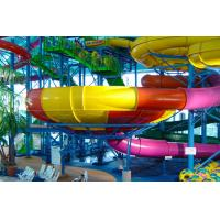 China Funny Water Playground Equipment Super Bowl Water Slide For 2 People Water Sport Games on sale