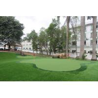 Wholesale PP + Fleece Garden Artificial Turf With Bright Color 5 Years Warranty from china suppliers