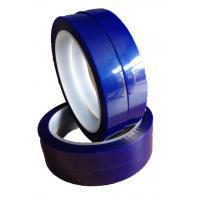 Wholesale One Adhesive Side Pet Film Splicing Tape Custom Required Length And Width from china suppliers