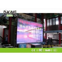High Definition Outdoor Full Color LED Screen P8 1R1G1B External LED Display