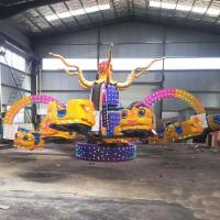Wholesale 40 Riders Amusement Theme Park Rides Octopus Rides 21kw Power 5m Height from china suppliers