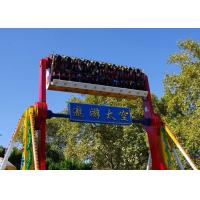 Wholesale Space Travel Thrilling Amusement Park Rides Top Spin Rides 10 M X 15 M from china suppliers