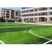 Wholesale PE Soft Futsal Artificial Grass Rebound Resilience UV Resistance Green Color from china suppliers