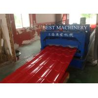 Wholesale Color Steel Roof Tile Roll Forming Machine PLC System AF - 828 with Pressing from china suppliers