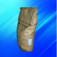 Wholesale White FEP Water Dispersion from china suppliers